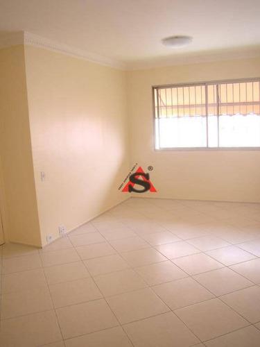 Apartamento Com 4 Dormitórios À Venda, 80 M² Por R$ 640.000,00 - Vila Campo Grande - São Paulo/sp - Ap41255