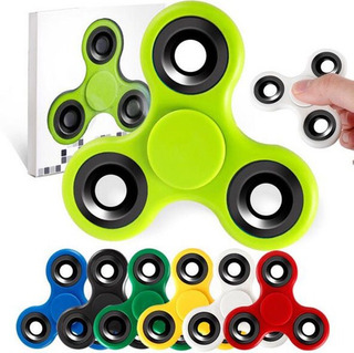 Fitget Spinner