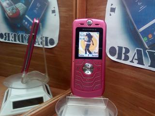 Motorola Slvr L6 Telcel -- Envío Gratis --