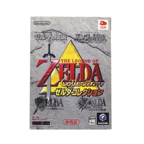 Jogo The Legend Of Zelda Collectors Edition Gamecube Japonês