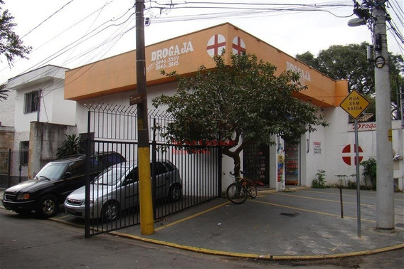 Casa - Vila Olimpia - Ref: 2140 - V-8146917