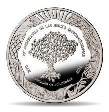 9na Ix Serie Iberoamericana 20 Aniversario Bolsa Y Certif