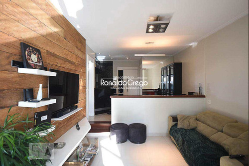 Apartamento Á Venda1 Dorm, Morumbi, Sp - R$ 600 Mil - V2367