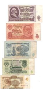 Set 5 Rusia 1961 ( U R S S ) 25, 10, 5, 3 Y 1 Rublos Lenin