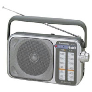 Panasonic Rf-2400 Radio Am / Fm, Plateado