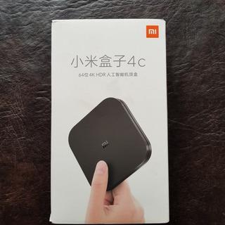 Xiaomi Mi Box C4 Original China