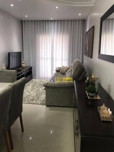 Imagem 1 de 14 de Apartamento À Venda, 70 M² Por R$ 370.000,00 - Centro - São Bernardo Do Campo/sp - Ap2062