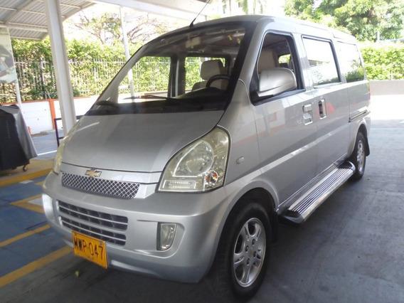 Chevrolet N300 Van N300