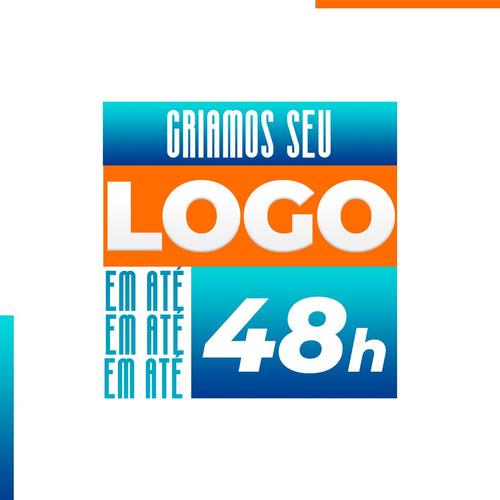 Imagem 1 de 6 de Criação Logo 48h Criar Logomarca Logotipo Personalizado