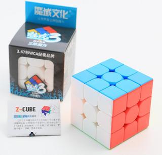 Cubo Rubik Moyu Mofang Meilong Mfjs 3x3 Original + Regalo