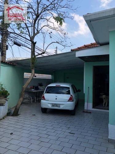 Imagem 1 de 20 de Casa Com 2 Dormitórios À Venda, 78 M² Por R$ 430.000 - Freguesia Do Ó - São Paulo/sp - Ca0959