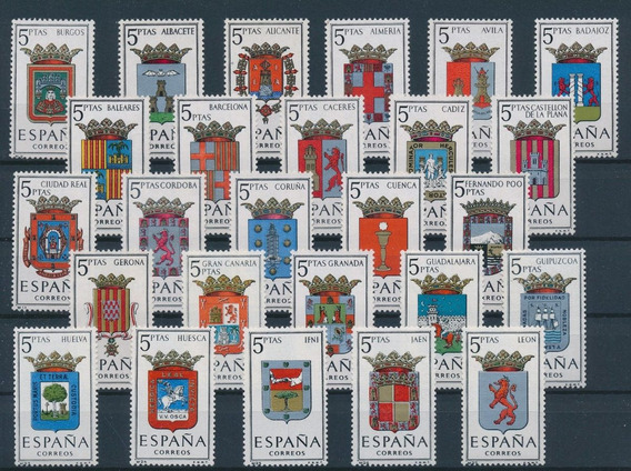 Estampillas / Sellos De España Lote De Escudos Mint (2)