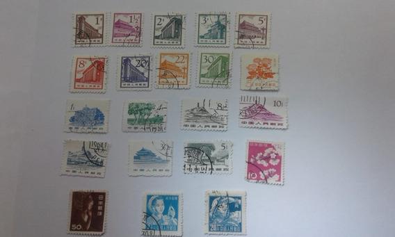Serie De 21 Estampillas De China Usadas 1950/60