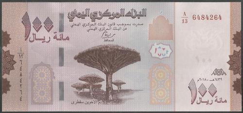 Yemen 100 Rials Nd2018