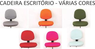 05 Capas Color P/ Cadeira Escritório Ou Mocho (poliamida)