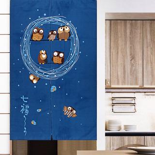 Cortina Para Puerta, Ventana De Cocina, Diseño De Búho, Colo