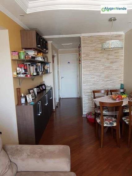 Apartamento Com 2 Dormitórios À Venda, 50 M² Por R$ 275.000 - Centro - Guarulhos/sp - Ap0108