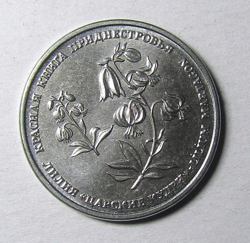 Transnistria Moneda 1 Rublo Año 2019 Lilium Martagon Unc