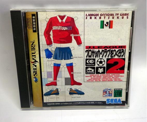 J.league Official Tv Game Sakatsuku 2 - Sega Saturn Japonês