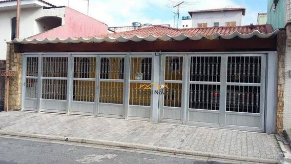 Casa Com 3 Dormitórios À Venda, 220 M² Por R$ 850.000,00 - Jardim Santa Mena - Guarulhos/sp - Ca0196