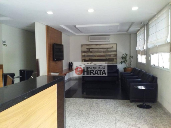 Sala À Venda, 38 M² Por R$ 220.000,00 - Botafogo - Campinas/sp - Sa0081