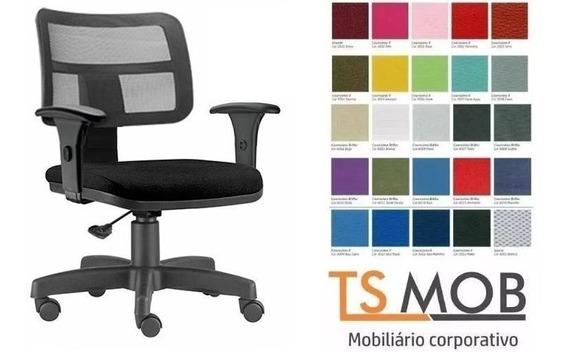 Cadeira Zip Encosto Em Tela Com Braços Tsmob Campinas - Sp