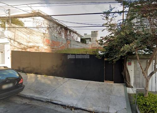 Terreno Na Vila Madalena Com Pequeno Aclive, 300m2, Zoneam.- Zpr, Permite Comércio De Baixo Impacto  - Mi108818