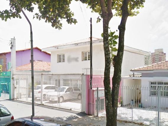 Sao Paulo - Jardim Ester - Oportunidade Caixa Em Sao Paulo - Sp | Tipo: Comercial | Negociação: Venda Direta Online | Situação: Imóvel Ocupado - Cx13024sp