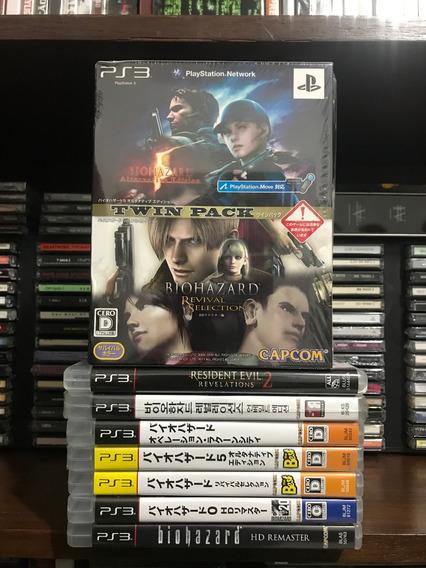 Resident Evil Ps3 - 8 Jogos - Usados E Novos