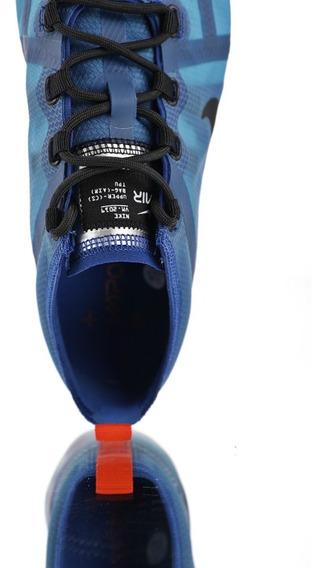 Nike Vapormax Vm3·2019