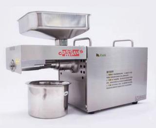 Prensa Extractor De Aceite Acero Inoxidable Semillas Demo
