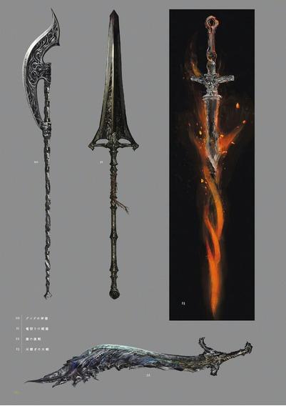 Diversas Armas De Sua Escolha Dark Souls 3 Xbox One