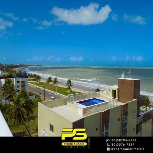 Imagem 1 de 2 de Flat Com 1 Dormitório À Venda, 21 M² Por R$ 160.000,00 - Intermares - Cabedelo/pb - Fl0123