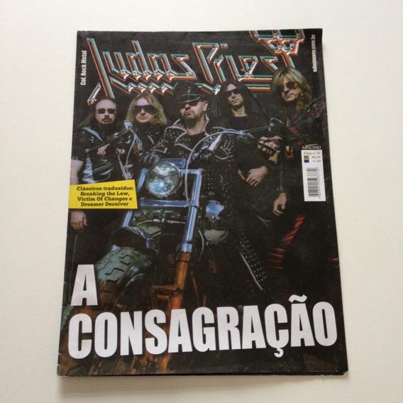 Coleção Rock Metal Poster Judas Priest A Consagração A590