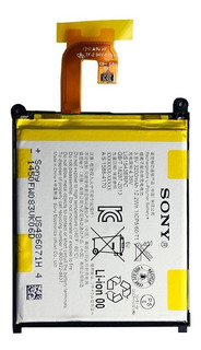 Batería P/ Sony Xperia Z1,z2 100%original+instalación Oferta