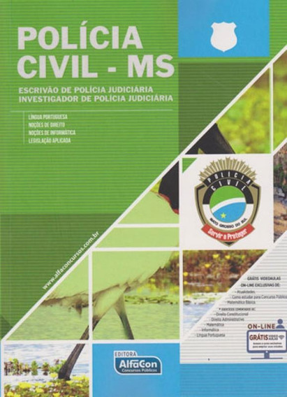 Policia Civil - Mato Grosso Do Sul