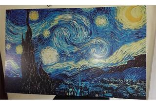 La Noche Estrellada - Cuadro Decorativo