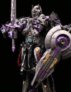 Transformers Unique Toys Challenger Version Nemesis (morado)