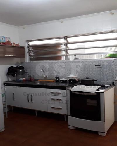 Casa De 100m² 2 Dormitórios  Vila São Francisco - Ca04201 - 33511237