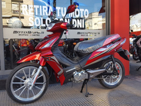 Gilera Smash 110 Full R 0km 2018 Llantas Disco Financiala!