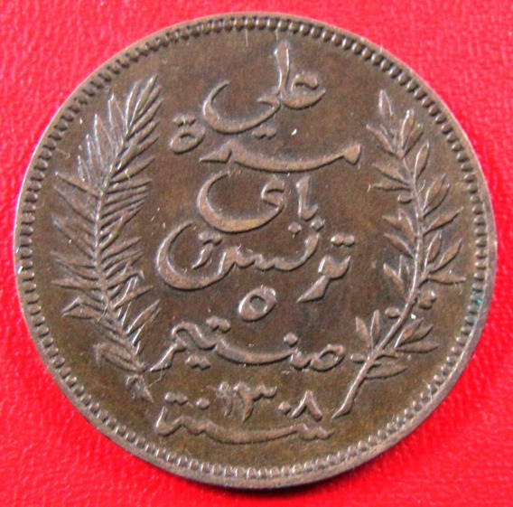Tunez Moneda 5 Centimos 1891 Xf+ Km # 221