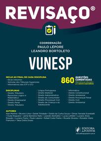 Revisaço - Vunesp - 860 Questões Comentadas (2018)
