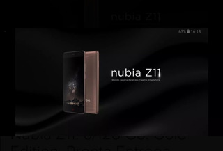 Celular Nubia Z11. Gold Edition