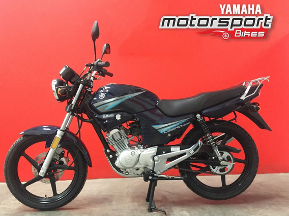 Yamaha Libero 125 Con Documentos Incluidos