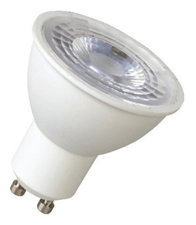 Lampara Dicroica Led 7w Macroled Blanco Calido 220v Gu10 Led