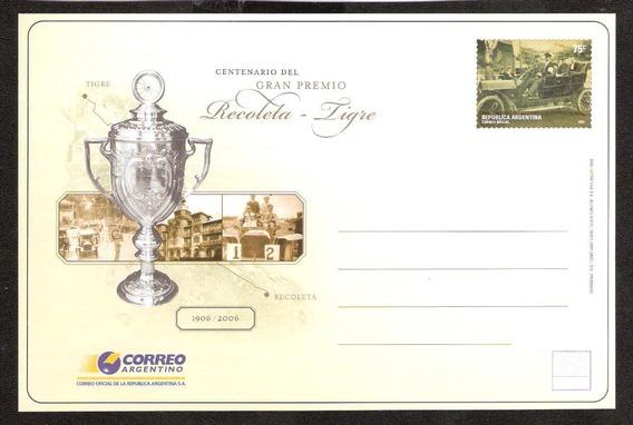 Estampillas. Entero Postal. Argentina. Mint. Tar-181 100 Año