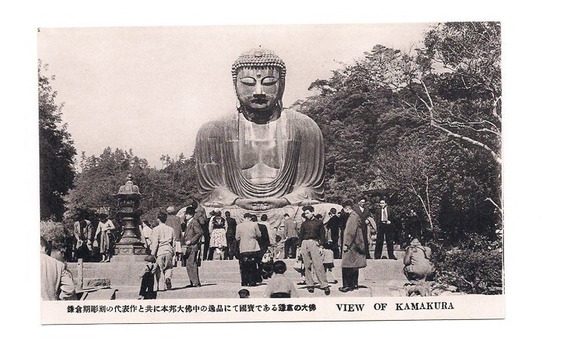 Postal Japon Vista De Kamakura Buda Gigante Numero 282