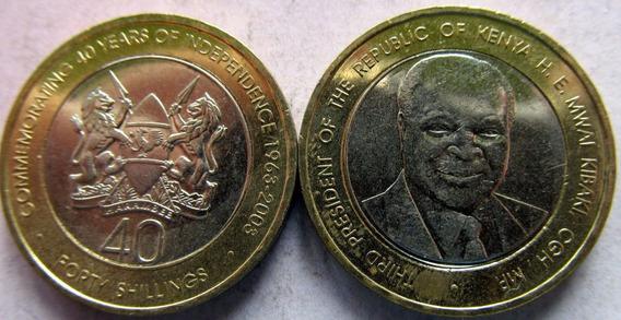 Kenia Moneda 40 Shillings Año 2003 Sin Circular Bimetalica