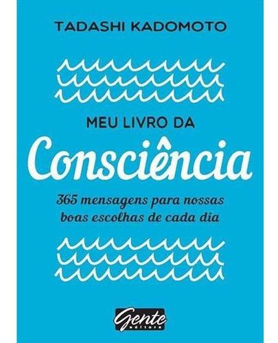 Meu Livro Da Consciência: 365 Mensagens - Capa Dura