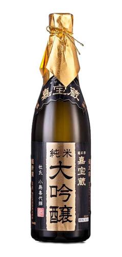 Imagen 1 de 4 de Sake Kiku-masamune Kaho-gura (vino De Arroz) 720ml